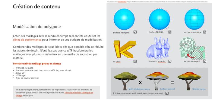 Capture d'écran de la section de création de contenu des recommandations en matière de contenu 3D