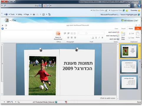 PowerPoint Office Online