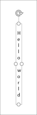 טקסט המוערם אנכית בתוך תיבת טקסט