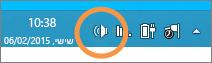 התמקד בסמל הרמקולים של Windows המוצג בשורת המשימות