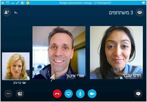 וידאו של פגישה