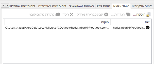 הכרטיסיה 'קבצי נתונים' עבור 'הגדרות חשבון' של Outlook, שמציגה את המיקום של קבצי נתונים של Outlook עבור משתמש בעל שם