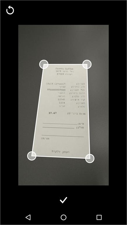צילום מסך של התכונה 'חתוך' ב- Office Lens for Andorid.