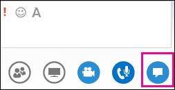 צילום מסך של חלון הודעות מיידיות בפגישה