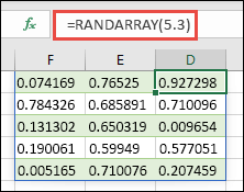 הפונקציה RANDARRAY עם מערך בגודל 5 x 3: =RANDARRAY(5,3)