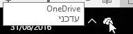 OneDrive אישי