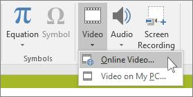 הלחצן ברצועת הכלים להוספת וידאו מקוון ב- PowerPoint