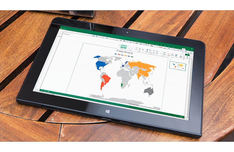 תרשים מפה של Excel