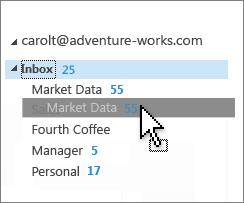 התאמה אישית של תיבת הדואר הנכנס