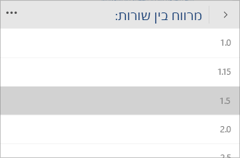 צילום מסך של תפריט Word Mobile לבחירת הערך עבור מרווח בין שורות.