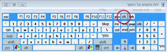 לוח המקשים על המסך של Windows, עם מקש Scroll Lock