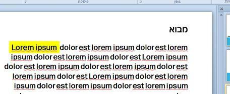 הדמיה של סימון טקסט עם תיבת טקסט במילוי צבע