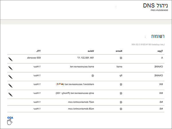 NIC-BP-Configure-1-4