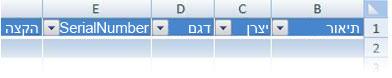 התאמה אישית של כותרות טבלה של Excel