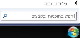 צילום מסך של חיפוש בתוכניות