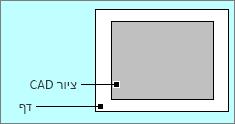 ציור AutoCAD בתוך גבולות העמוד