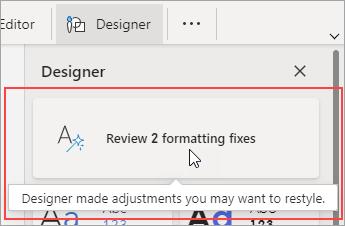 סקירת תיקוני עיצוב