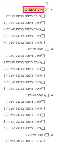 צילום מסך של אתר משנה1 דוגמה