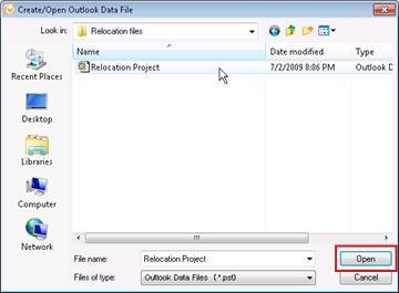 תיבת הדו-שיח יצירה/פתיחה של קובץ נתונים של Outlook