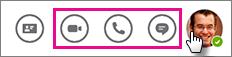 סרגל פעולות מהירות עם סימון של סמלי הודעות מיידיות וסמלי שיחה