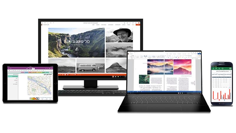 תמונות של מחשב, iPad וטלפון Android עם מסמכי Office פתוחים על המסכים