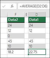 Excel מציג שגיאה כאשר נוסחה מפנה לתאים ריקים