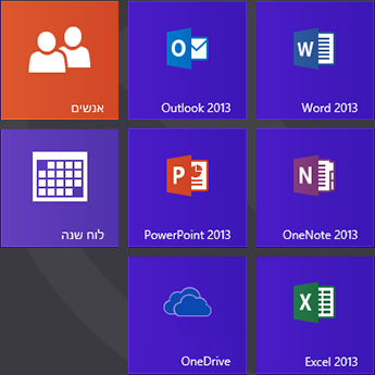 מסך ההתחלה של Office.com