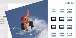 סגנונות תמונה ב- PowerPoint עבור Android