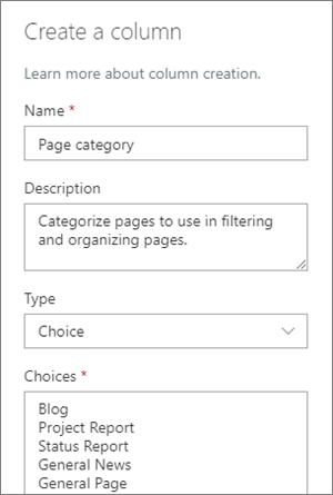 דוגמה של הגדרת עמודת בחירת קטגוריה עבור בלוגים