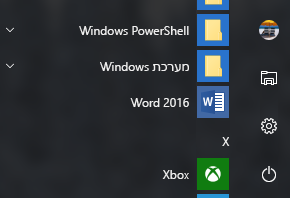 דוגמה המציגה את קיצור הדרך של Word 2016: שחסרות קיצורי הדרך של Office