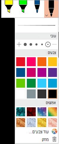 אפשרויות צבע ועובי עבור העט 'בגלריית העטים של Office בכרטיסיה 'ציור'