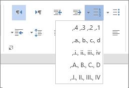 צילום מסך של האפשרות 'מספור' בקבוצה 'פיסקה' בכרטיסיה 'בית', עם אפשרויות של מספרים ואותיות עבור רשימות רציפות.