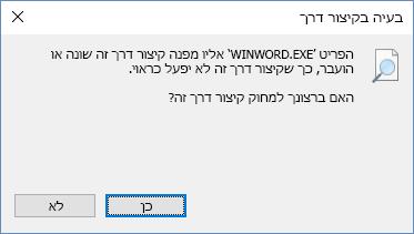 צילום מסך של תיבת ofdialog