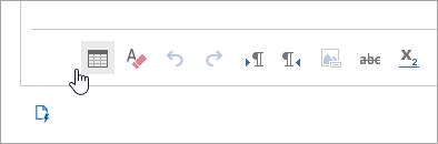 צילום מסך של לחצן ' הוסף טבלה '