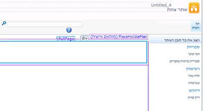 הוספת דפים ל- SharePoint Designer 2010