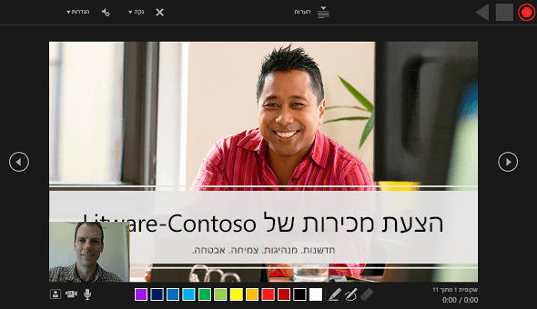 החלון 'הקלטת מצגת' ב- PowerPoint 2016, עם תצוגה מקדימה של חלון מלל נלווה של וידאו.