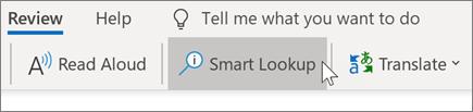 בדיקת מידע חכמה ב-Outlook