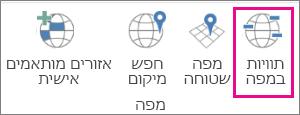 אפשרות תוויות המפה ב- 3D Maps