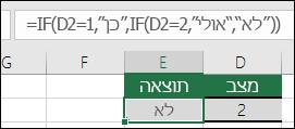 """שימוש ב- """""""" כדי לחפש תא ריק - הנוסחה בתא E3 היא =IF(D3="""""""",""""Blank"""",""""Not Blank"""")"""