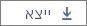 דוחות של Office 365 - ייצוא הנתונים שלך לקובץ Excel