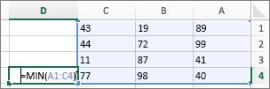 דוגמה המציגה שימוש בפונקציה MIN