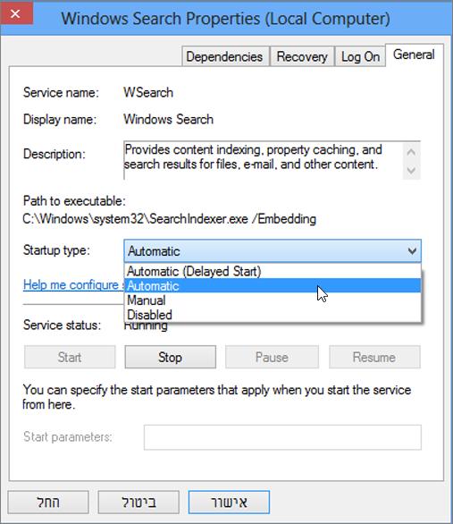 צילום מסך של תיבת הדו-שיח מאפייני החיפוש של Windows מציג את הגדרת שאוטומטי מסומנת עבור סוג ההפעלה.