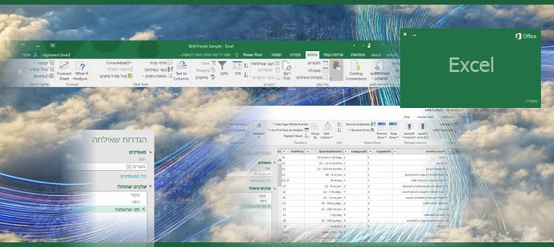 שאילתה ב- Excel 2016