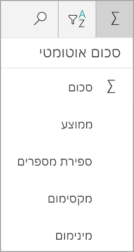 ב- tablet של Windows סכום של Excel