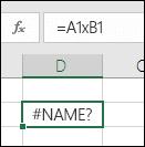 שגיאת #NAME? בעת שימוש ב- x בהפניות לתאים במקום בתו * לביצוע פעולת כפל