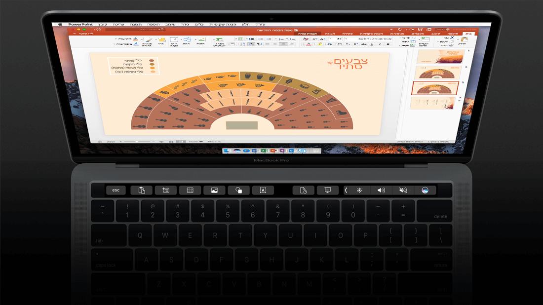 תמיכה ב- Touch Bar עבור PowerPoint עבור Mac