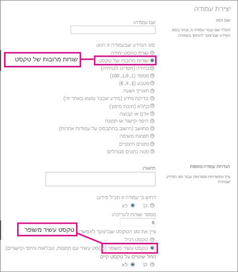 עיצוב טקסט בעמודות