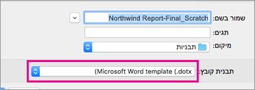 microsoft word macro enabled template - word 2016 mac word for mac