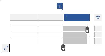 מסך מגע נקודות אחיזה לשינוי גודל של עמודות ושורות