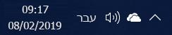 צילום מסך של סמל הענן הלבן OneDrive באזור ההודעות של windows